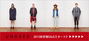 sale-unused-15aw